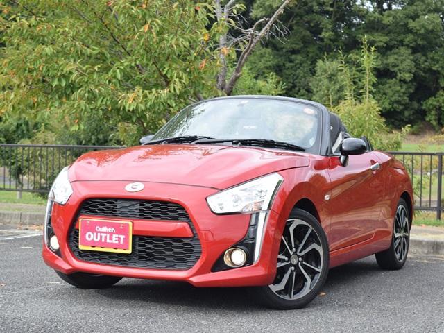 「ダイハツ」「コペン」「オープンカー」「兵庫県」の中古車6
