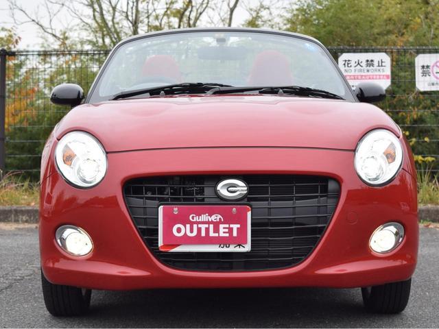 「ダイハツ」「コペン」「オープンカー」「兵庫県」の中古車8