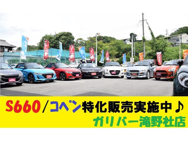 「ホンダ」「S660」「オープンカー」「兵庫県」の中古車2