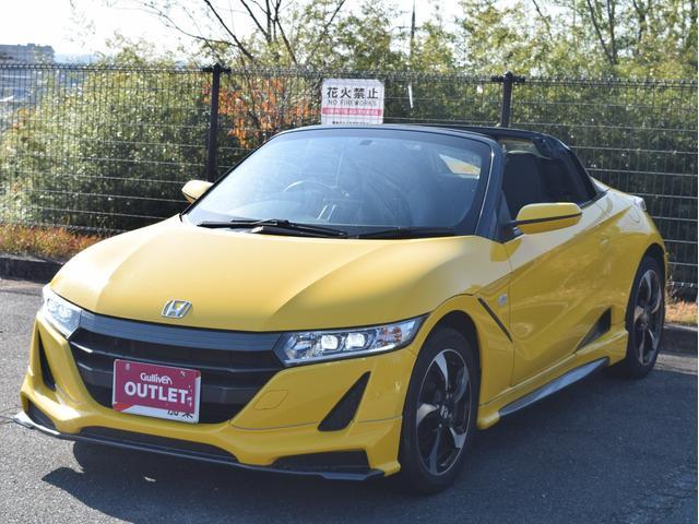 「ホンダ」「S660」「オープンカー」「兵庫県」の中古車7