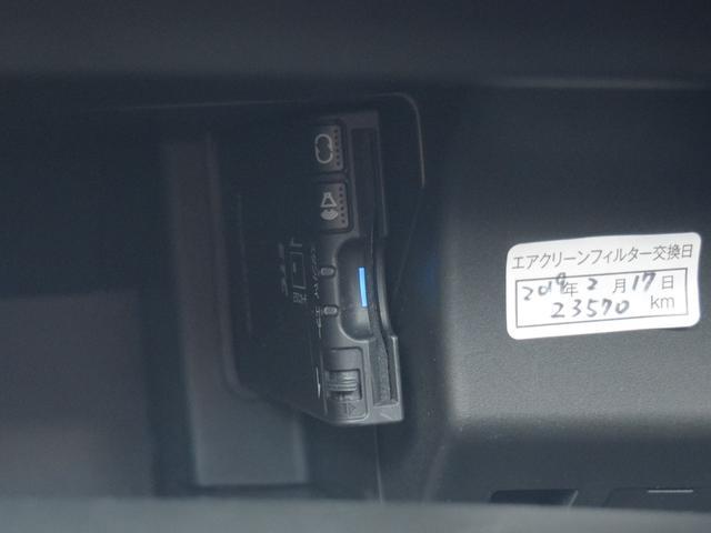 「ホンダ」「S660」「オープンカー」「兵庫県」の中古車24