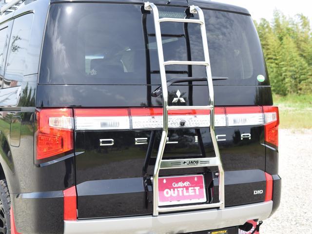 G パワーパッケージ 登録済未使用車 後期モデル リフトアップ JAOSスキッドバー BFGoodrichブロックタイヤ ALL treeain リアヒッチメンバー ケンウッドSDナビ フルセグTV 全方位カメラ(12枚目)