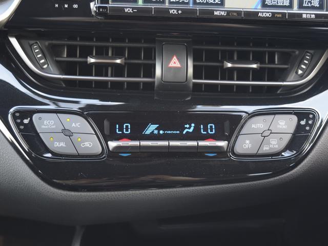 G TOYOTAセーフティーセンス プリクラッシュ TRDエクストリームスポイラー オーバーフェンダー TRDマッドガード トランクスポイラー 純正ナビフルセグ 黒革シート LEDシーケンシャルライト(17枚目)