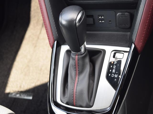 XD Lパッケージ ケンスタイルエアロ RAYS19インチAW ブリッツ車高調 BOSEサウンドシステム マツダコネクトナビ フルセグTV レザーシート マツダアクティブセーフティ コンビハンドルアクティブクルーズ(16枚目)