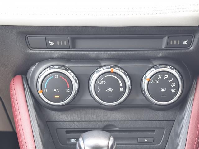 XD Lパッケージ ケンスタイルエアロ RAYS19インチAW ブリッツ車高調 BOSEサウンドシステム マツダコネクトナビ フルセグTV レザーシート マツダアクティブセーフティ コンビハンドルアクティブクルーズ(17枚目)
