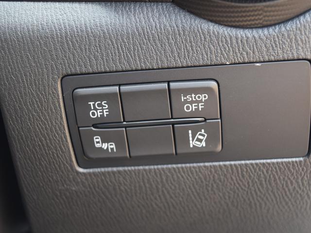 XD Lパッケージ ケンスタイルエアロ RAYS19インチAW ブリッツ車高調 BOSEサウンドシステム マツダコネクトナビ フルセグTV レザーシート マツダアクティブセーフティ コンビハンドルアクティブクルーズ(35枚目)