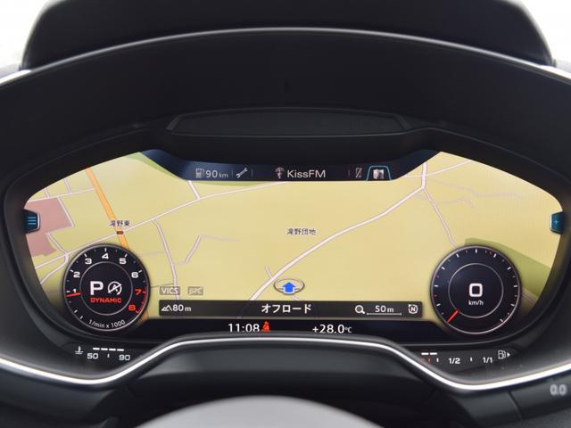 2.0TFSIクワトロ 4WD バーチャルコクピット 純正ナビ電動OP 純正アルミホイール ドライブレコーダー ETC LEDヘッドライト パドルシフト ステアリングリモコン BlueTooth接続可 スマートキー(10枚目)