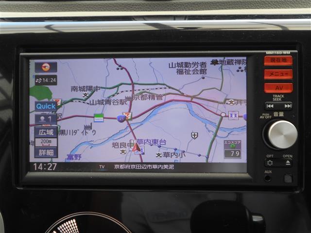 「三菱」「eKワゴン」「コンパクトカー」「京都府」の中古車13