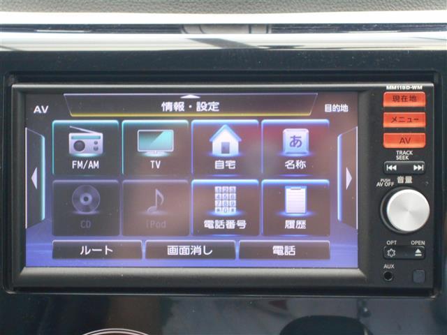 「三菱」「eKワゴン」「コンパクトカー」「京都府」の中古車14