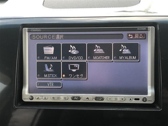 「スズキ」「ワゴンRスティングレー」「コンパクトカー」「京都府」の中古車14