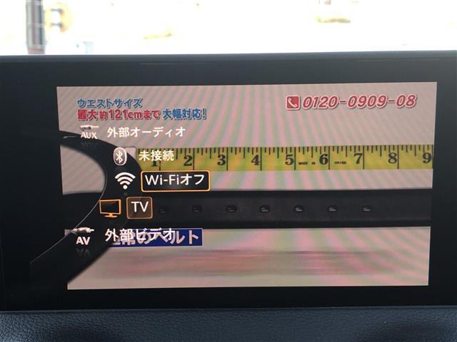 「アウディ」「Q2」「SUV・クロカン」「京都府」の中古車20