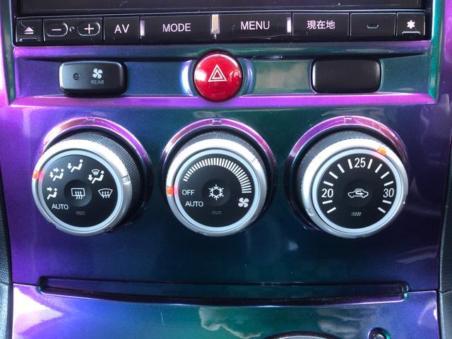 「三菱」「デリカD:5」「ミニバン・ワンボックス」「京都府」の中古車9