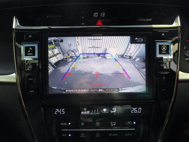 トヨタ ハリアー プレミアム サンルーフ パワーシート付き 埋め込み式ETC
