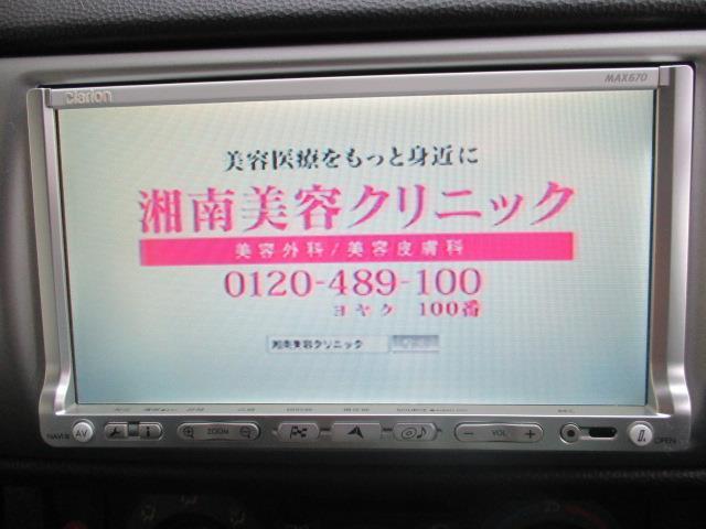 カスタム RS(18枚目)