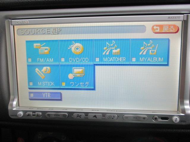 カスタム RS(19枚目)