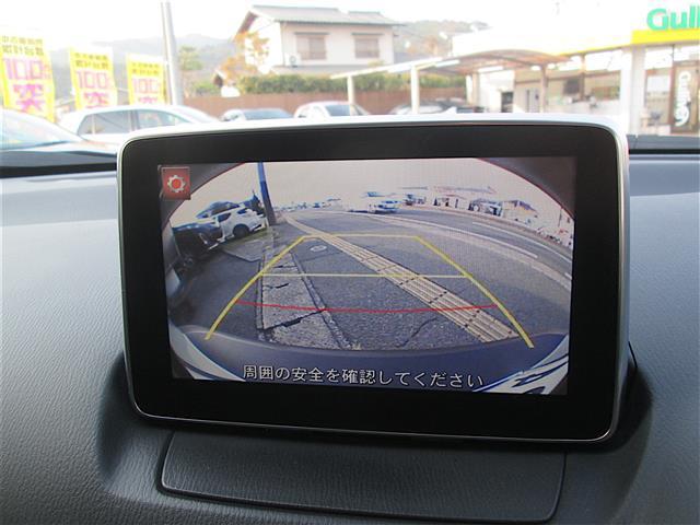 XD ツーリング ワンオーナー マツダコネクトナビ バックカメラ ブラインドスポットモニタリング ヘッドアップディスプレイ クルーズコントロール パドルシフト ETC フルセグ DVD スマートシティーブレーキ(6枚目)