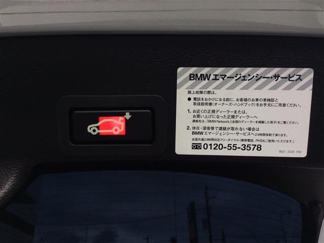 「BMW」「X6」「SUV・クロカン」「神奈川県」の中古車6