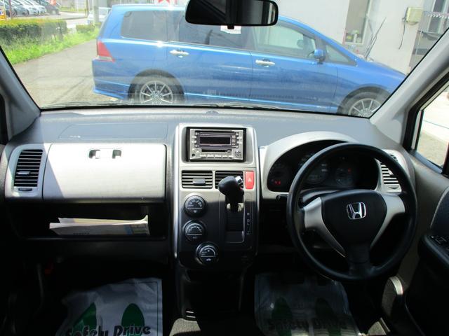 ホンダ モビリオスパイク Wタイプ  電動スライドドア HIDライト オートエアコン