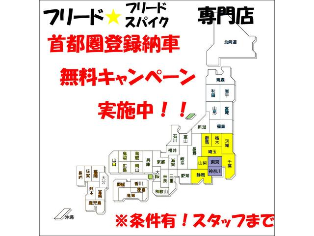 Gハイウェイエディション 電動スライド ナビ バックカメラ(3枚目)