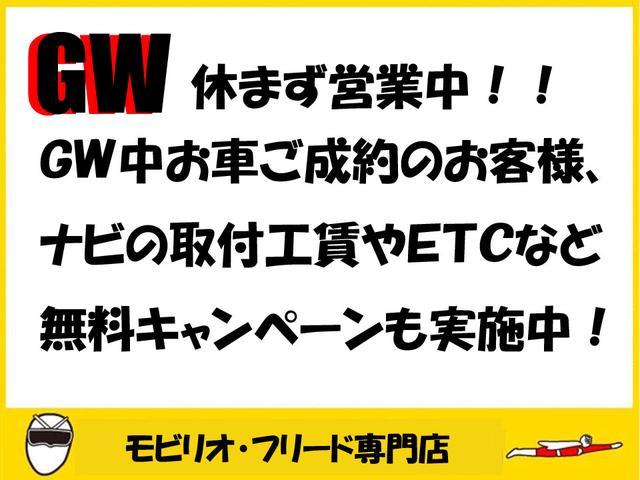 駅までお迎えに伺います。最寄駅、小田急線小田急相模原駅、JR横浜線古淵駅、お客様の利便で駅指定ください。前日、当日でも構いません。駅、時間の指定のご連絡おまちしております。