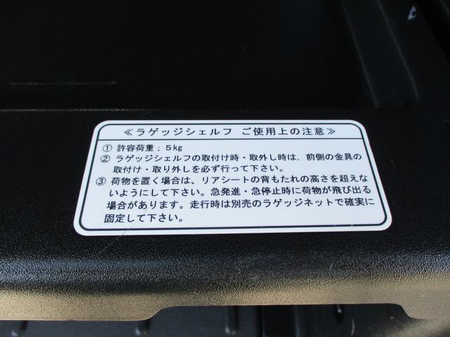 希少な純正オプションのラゲッジシェルフです。この棚はお荷物の整理整頓にとっても便利!スパイクユーザー様より、このパーツだけ売ってほしいとよく連絡があるくらいです!この車のセールスポイントですよ!