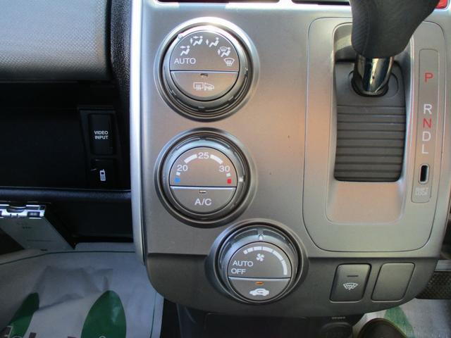 グレードがWとなりますので、オートエアコンになります。便利機能いろいろ!