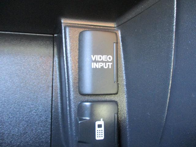外部オーディオ接続可能!