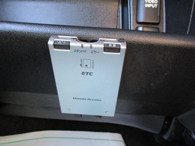 ETC装備!カードをお持ちの方は、ご納車後、すぐに使用可能です。そのままドライブももちろんOK!
