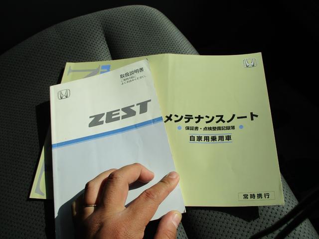 G ETC キーレススペアキー  記録簿 メンテナンスノート(20枚目)