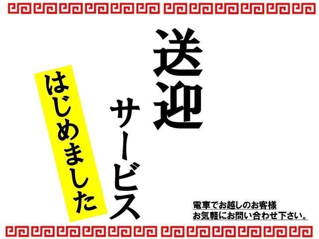 「ホンダ」「モビリオスパイク」「ミニバン・ワンボックス」「神奈川県」の中古車4