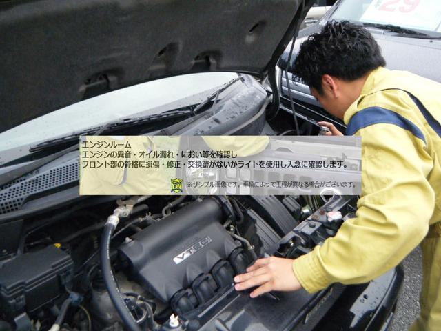 「ホンダ」「モビリオスパイク」「ミニバン・ワンボックス」「神奈川県」の中古車6