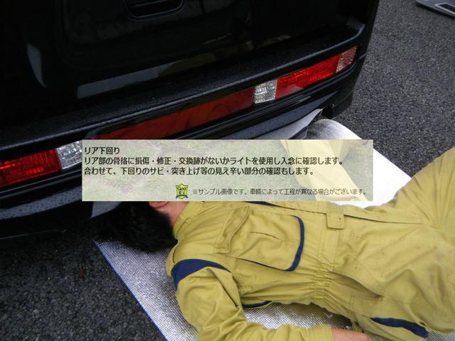 「ホンダ」「モビリオスパイク」「ミニバン・ワンボックス」「神奈川県」の中古車7