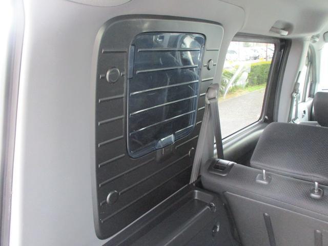 「ホンダ」「モビリオスパイク」「ミニバン・ワンボックス」「神奈川県」の中古車14