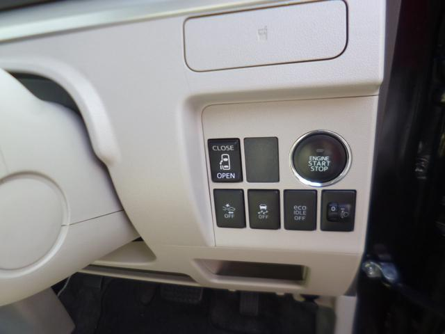 ダイハツ タント X SA スマートアシスト オートスライドドア
