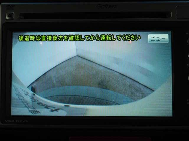 G・Lパッケージ ワンオーナーメモリーナビワンセグRカメラ(3枚目)