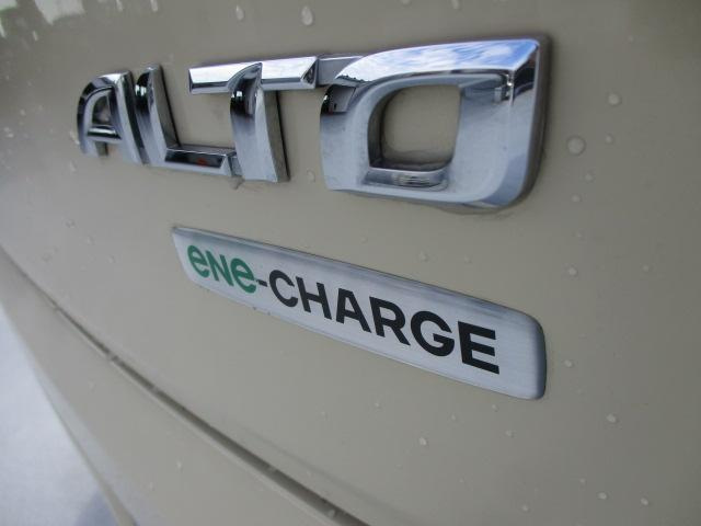 L 2WD CVT エネチャージシステム レーダーブレーキサポート ETC 運転席シートヒーター(3枚目)