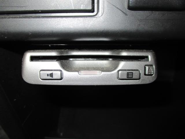 L 2WD CVT エネチャージシステム レーダーブレーキサポート ETC 運転席シートヒーター(4枚目)
