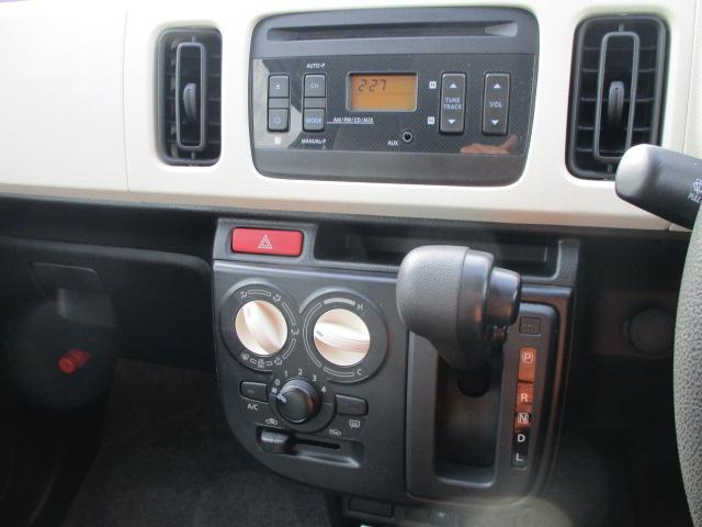 L 2WD CVT エネチャージシステム レーダーブレーキサポート ETC 運転席シートヒーター(8枚目)
