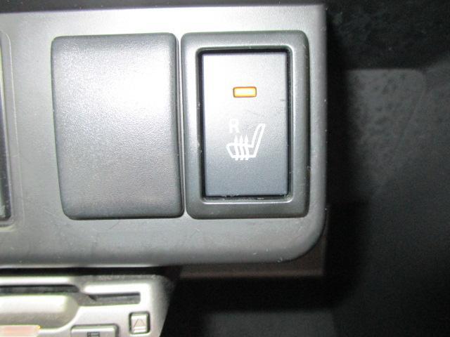 L 2WD CVT エネチャージシステム レーダーブレーキサポート ETC 運転席シートヒーター(9枚目)