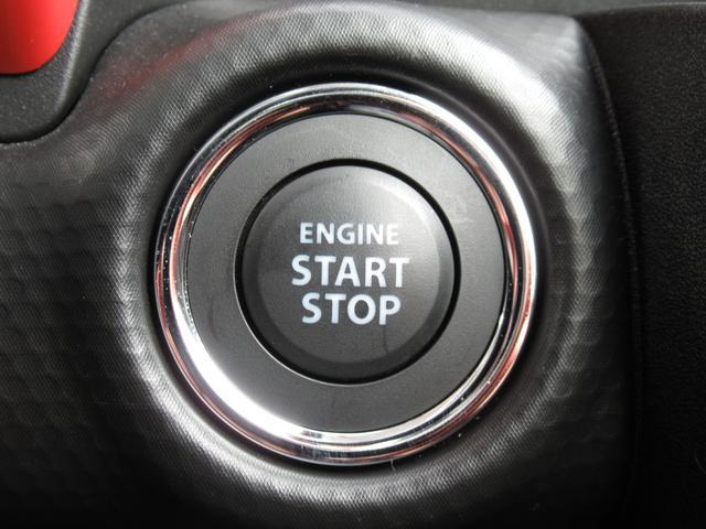 ハイブリッドG HYBRID G 4WD CVT セーフティーパッケージ(11枚目)
