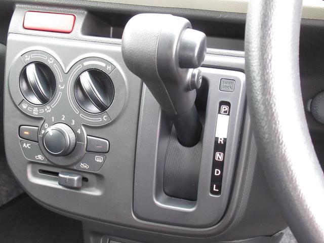 S 2型 前後ブレーキサポート&前後誤発進抑制機能(19枚目)