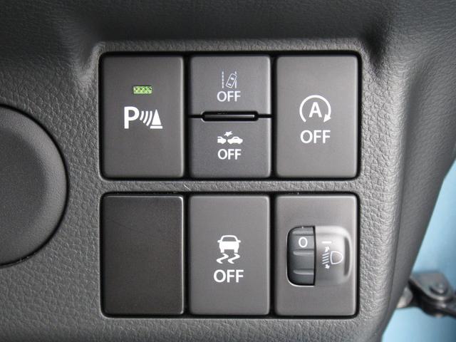 S 2型 前後ブレーキサポート&前後誤発進抑制機能(22枚目)