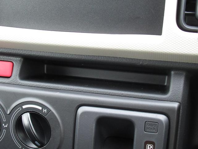 S 2型 前後ブレーキサポート&前後誤発進抑制機能(29枚目)