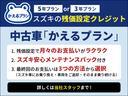 FA 2WD CVT 盗難警報装置 CDステレオ キーレスキー(22枚目)