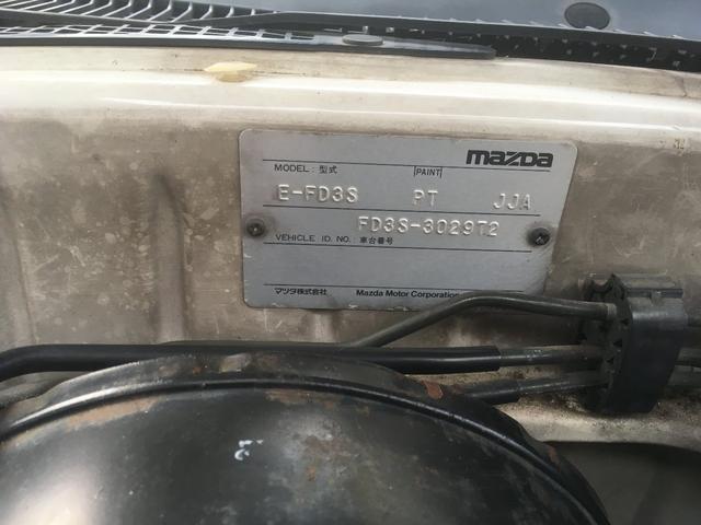 「マツダ」「RX-7」「クーペ」「東京都」の中古車24