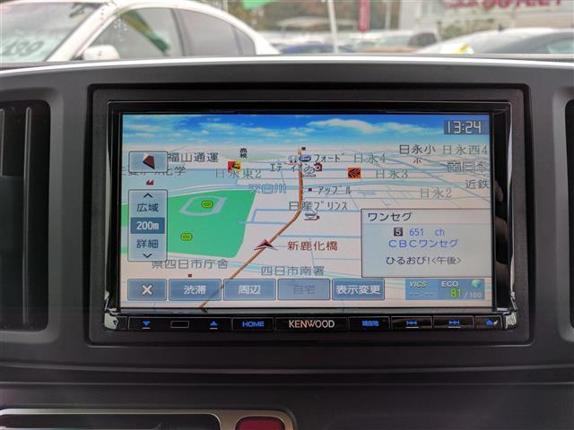 ホンダ N-ONE G ローダウン メモリナビ Bカメラ TV ETC