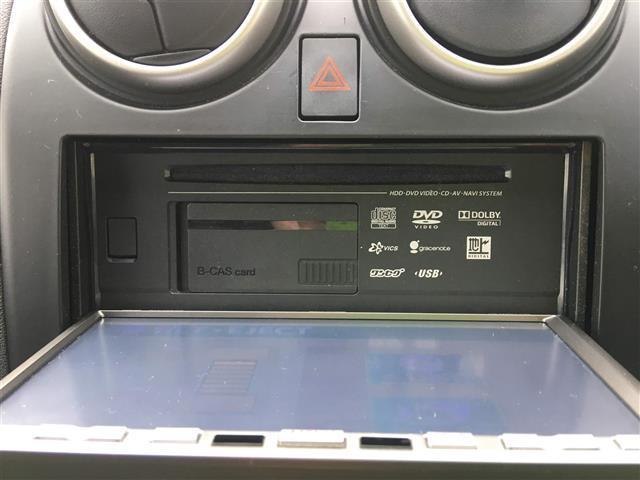 20G FOUR ガラスルーフ HDD キーレス Bカメラ(4枚目)