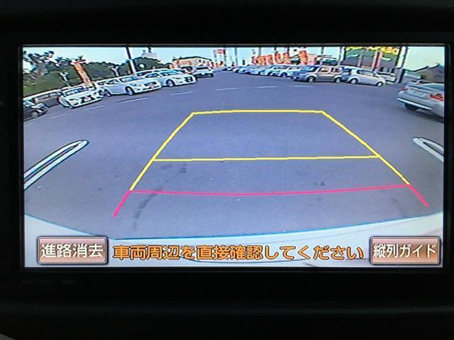 「トヨタ」「RAV4」「SUV・クロカン」「三重県」の中古車5