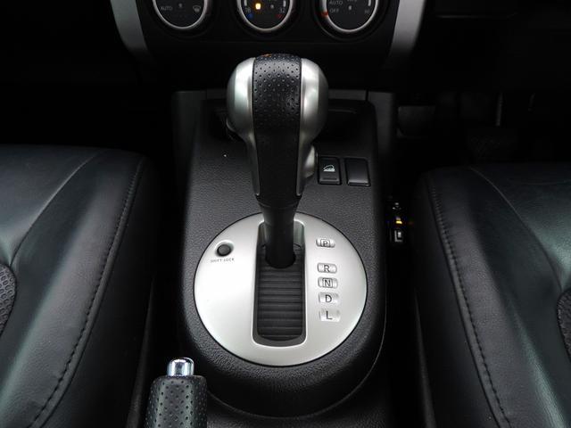日産 エクストレイル 20X 4WD Bカメラ スマート 純正ナビ