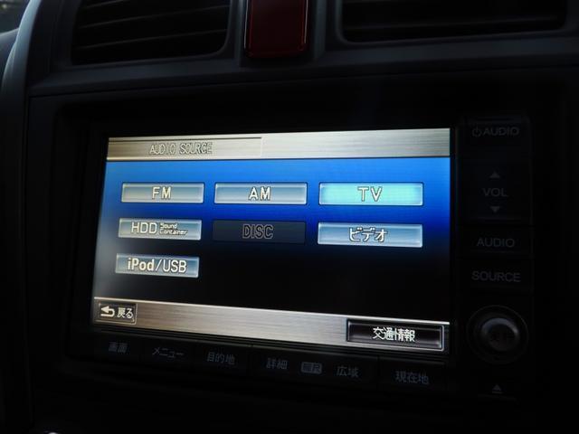 ホンダ CR-V ZL HDDナビアルカンターラスタイル ワンオーナー